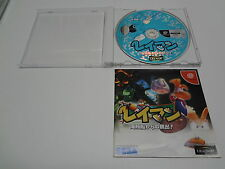 Rayman no spine Sega Dreamcast Japan