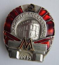 """RARE RUSSIAN SOVIET MEDAL BADGE """"KAGANOVICH METRO 1935""""  COPY. USSR"""
