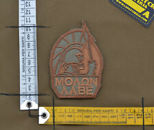 """Ricamata / Embroidered Patch """"Molon Labe Warrior Spear"""" with VELCRO® brand hook"""