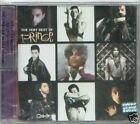 PRINCE VERY BEST SEALED CD NEW GREATEST HITS