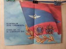 USSR soviet AIRLINEs AEROFLOT POSTER air plane Russia red banner USSR  award