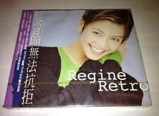 Regine Velasquez 1996 Retro Taiwan OBI Limited Edition Special Cover CD Sealed