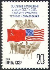 Rusia 1988 Ballet/música/espacio/Cultura/Banderas/DANCE/BAILAR/espacio 1v (n17855)