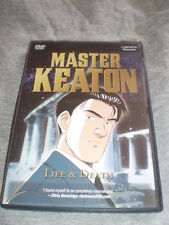 Master Keaton Vol. 7: Life & Death (DVD, 2004)
