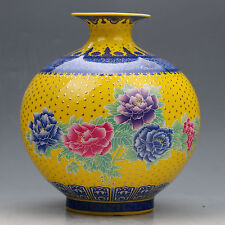 Chinese Collection Colourful Porcelain Hand Painted Vase w Qianlong MarkG020z637
