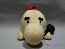 Mother 2 Dosei San Promo Plush toy Earthbound Fetters Mr. Saturn Doseisan
