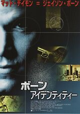 The Bourne Identity - Original Japanese Chirashi Mini Poster B - Matt Damon