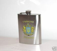 Ukrainian Ukraine Hip Flask Stainless Steel Souvenir 9 Oz Vodka Whisky Tryzub