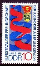 DDR East Germany 1975 ** Mi.2044 Freundschaft Friendship UdSSR