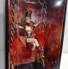 BOB MACKIE CIRCUS TRAPEZE BARBIE DOLL NRFB MIB 659 OF 6000 !!
