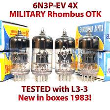 6N3P-EV 4Х tube MILITARY USSR Rhombus OTK GOLD GRID 396a 5670 2C51 6385 ECC42