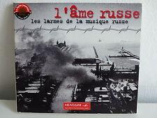 CD ALBUM L ame russe Les larmes de la musique russe 74321822212