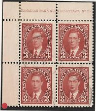 CANADA #233 USED PLATE BLOCK F/VF