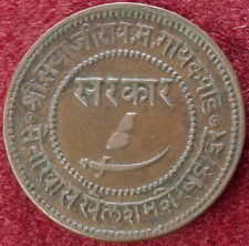 India Baroda Paisa 1892 (C0610)