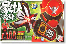 Power Rangers Bandai Gokaiger Super Megaforce Mobirates Legendary Morpher & Keys
