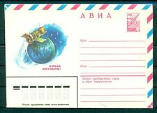 Russia USSR 1982 - Unused Pre Stamped Cover October Glory