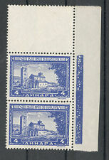 WWII-GERMANY OCC SERBIA-MNH/MLH PAIR WITH LABEL-LOOK QUALITY GUM-1942.