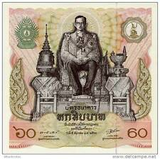 Thailand - 60 Bahts - UNC Special Commemorative currency note