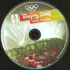 Beijing 2008 OLYMPIC GAMES OPENING CEREMONY official DVD