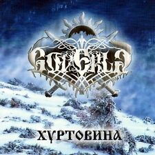 Goverla - Winter Storm CD, ZGARD Miembros TEMNOZOR,Nokturnal Mortum