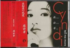 趙詠華 Cyndi Chaw TELL ME MORE JAPAN press W/OBI