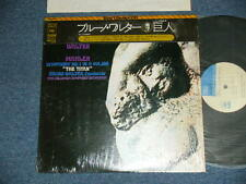 BRUNO WALTER MAHLER SYMPHONY NO.1 IN D MAJOR THE TITAN Japan NM LP+Obi