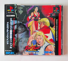 FATAL FURY REAL BOUT SPECIAL Dominated Mind (SNK) * PSX Playstation JPN