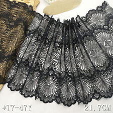 """1Y Black Scalloped Stretch Lace Trim Tulle For DIY Craft Lingerie Wide 8 3/8"""""""