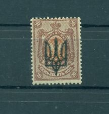 STEMMA - COAT UKRAINE 1918 Russian Overprint Common Stamp 70k