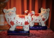 STUNNING STAFFORDSHIRE RED & WHITE WALKING CATS FIGURINES (LOT OF 2)