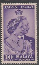 Johor 10c Royal Silver Wedding 1948 Mnh # E 110