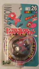 "VINTAGE TOMY POKEMON POCKET MONSTER 2"" FIGURE ANIMATORS GOT LAZY/ PORYGON #26"