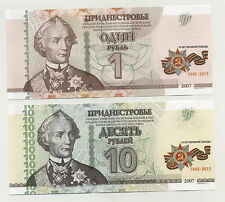 Transnistria Set 1 & 10 Rublei 2015 Pick New UNC Uncirculated Banknote 70 ANV