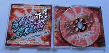 Booom 2007 - The First - 2 CD Kool Savas Zeichen Der Zeit Seeed Marquess Ciara
