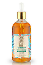 NATURA SIBERICA PROFESSIONAL OBLEPIKHA COMPLEX OF OILS FOR HAIR GROWTH