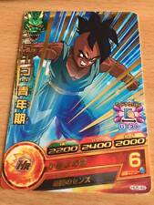 Carte Dragon Ball Z DBZ Dragon Ball Heroes Galaxy Mission Part 05 #HG5-49 Rare