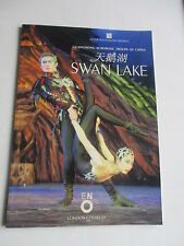 2011 SWAN LAKE GUANGDONG ACROBATIC TROUPE OF CHINA   SUPERB PROGRAMME TICKET