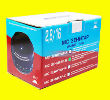Lens MC  Zenitar-M f/2.8/16mm Fish Eye E-mount for Sony NEX. New