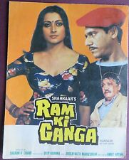 Press Book Indian Movie promotional Song booklet Pictorial Ram Ki Ganga (1984)