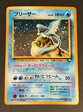 Pokemon Japanese Red Green Quick Starter Articuno Holo NM/M NEVER PLAYED