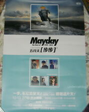 MAYDAY The Best of 2013 Taiwan Promo Poster