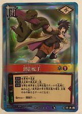 Naruto Card Game Super Rare 術-76 Version White Box