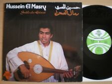 Hussein El Masry Sable Du Desert Rare Orig. French LP Arabic Egyptian Folk oud