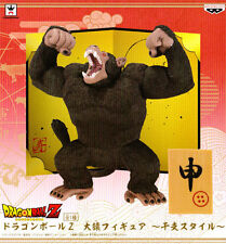 Banpresto Dragonball Dragon ball Z Kai Figure Huge Ohzaru Oozaru Great Ape