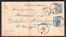 RUSSIA 1885 UPRATED POSTAL CARD REGISTERED NEAT CANCELS