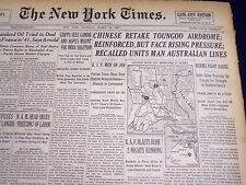 1942 MARCH 28 NEW YORK TIMES - CHINESE RETAKE TOUNGOO AIRDROME - NT 1191