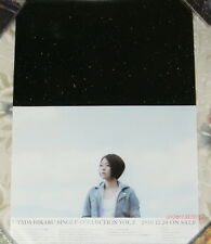 Utada Hikaru Single Collection Vol.2 Taiwan Ltd Poster