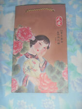 Brand New Oriental lady paint paper bag for cheap sale *Free Post