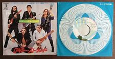 "Roxy Music DO THE STRAND - Japan Import - 45 7"" Picture Sleeve - Brian Eno Ferry"