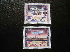 YOUGOSLAVIE - timbre yvert et tellier n° 2517 2518 n** (europa) (A24) stamp